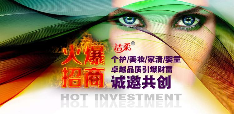 雷竞技App雷竞技网站隆重启动线下渠道招商