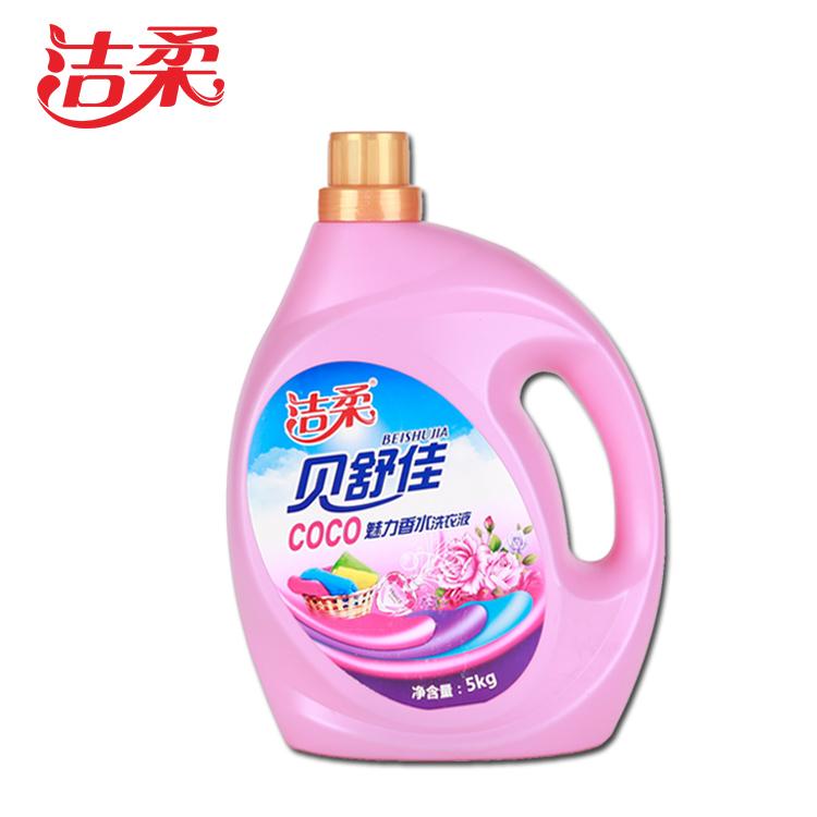 coco魅力香水洗衣液 可以当香水用的洗衣液