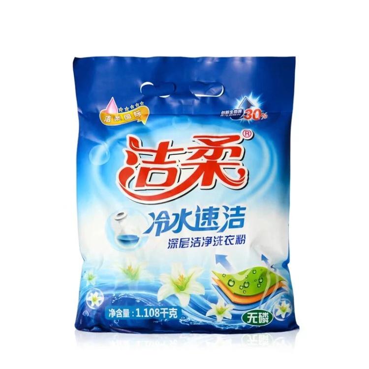 雷竞技App冷水速洁洗衣粉1.108kg