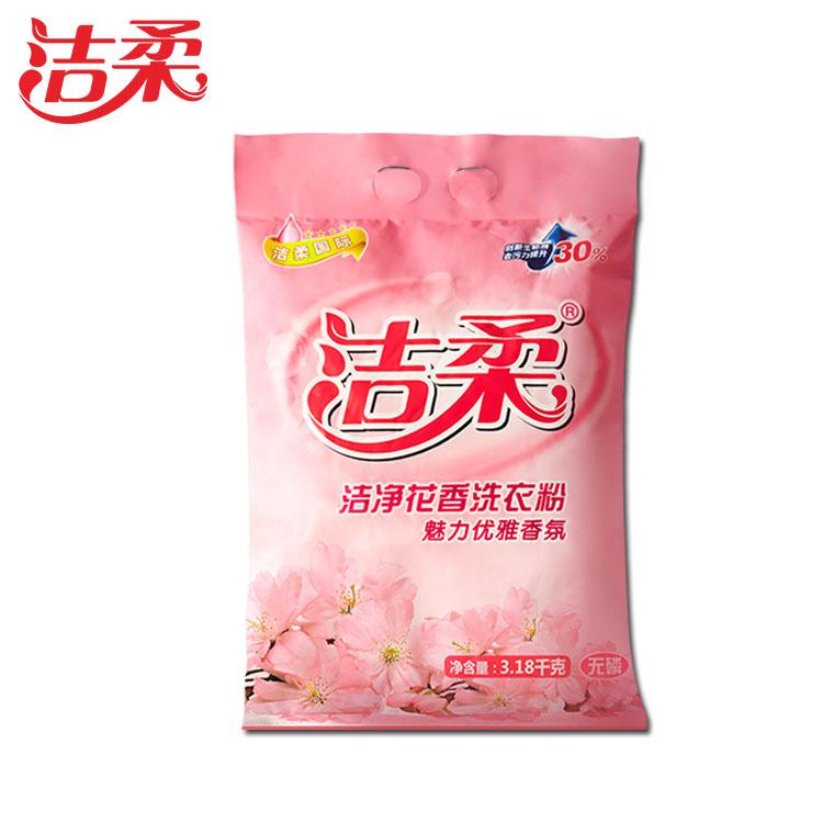 雷竞技App洁净花香洗衣粉3.18kg 百花芬芳