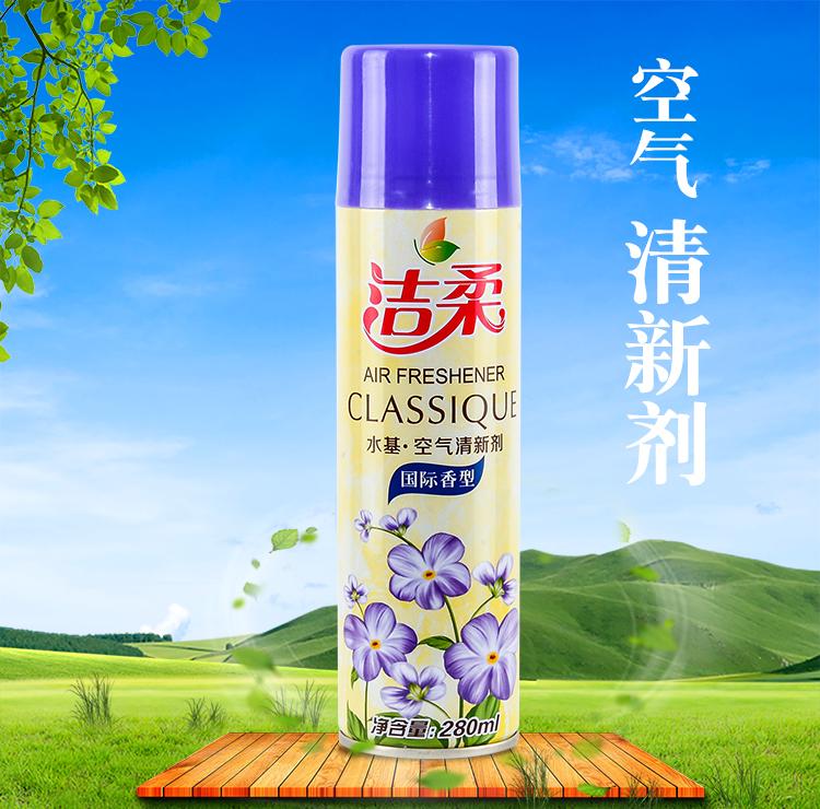 (国际香型)空气清新剂280ml