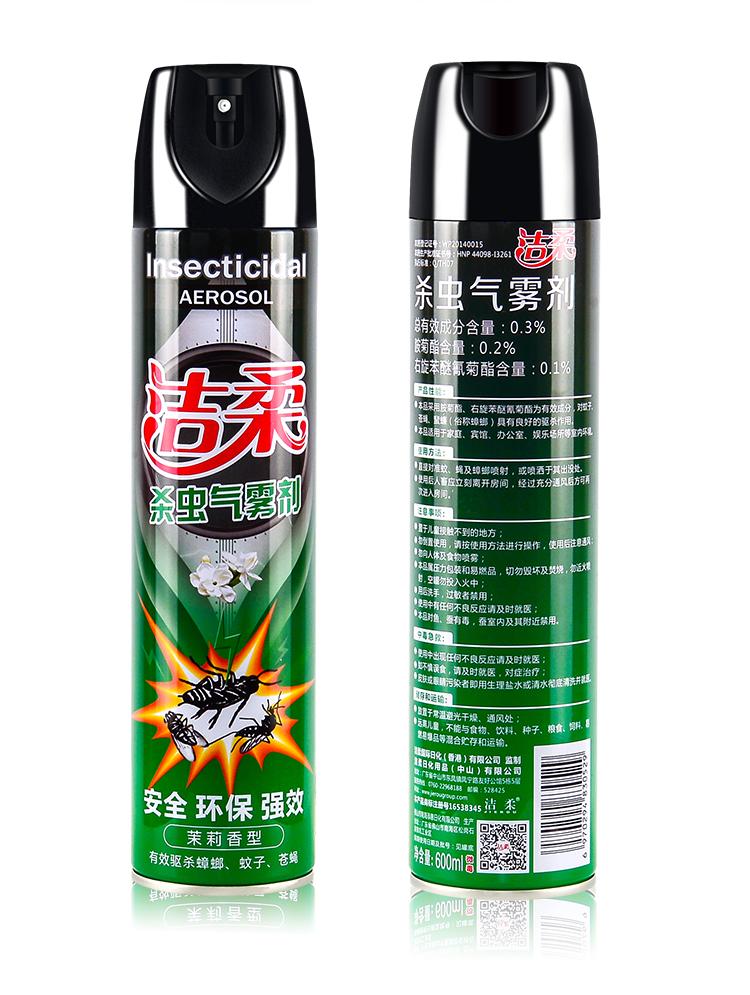(茉莉香型)杀虫气雾剂600ml