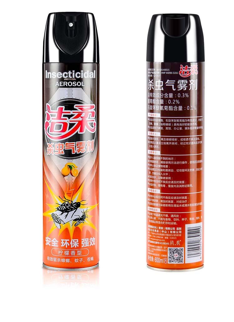 (柠檬香型)杀虫气雾剂600ml